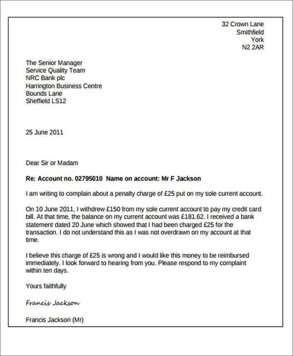 application letter for it support in bank