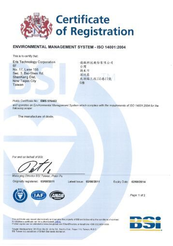 cargo ship safety equipment certificate pdf