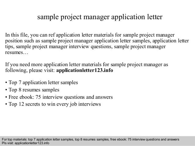 application for accreditation for materials engineer